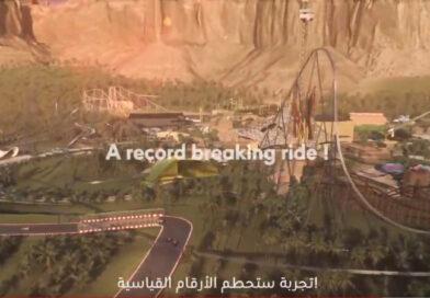 Falcon's Flight von Intamin wird höchste, schnellste & längste Achterbahn der Welt